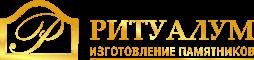Изготовление памятников в Кропоткине